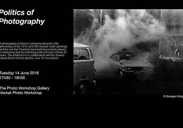 Politics of Photography Exhibition