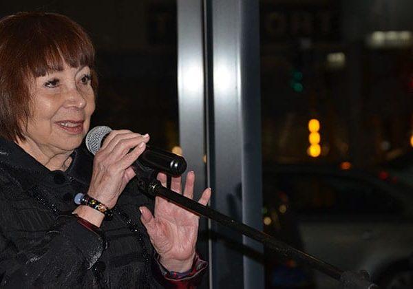 Linda Givon