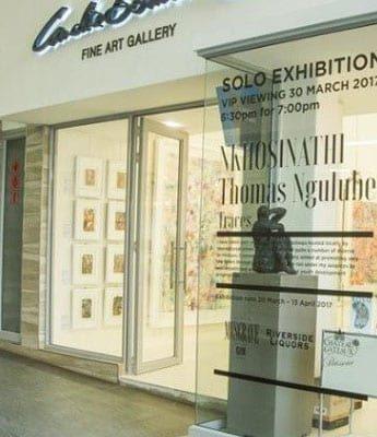 Candice Berman Art Gallery