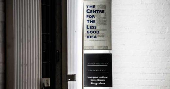 centre for the less good idea season 5