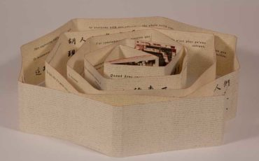 Jack Ginsberg Centre for Book Arts at Wits Art Museum