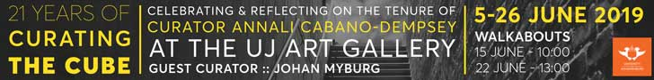 UJ Art Gallery 21 Years of Curating the Cube leaderboard