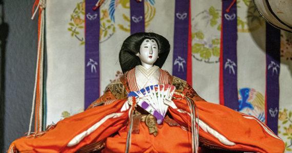 DITSONG Japanese Dolls Festival Hina-Matsuri