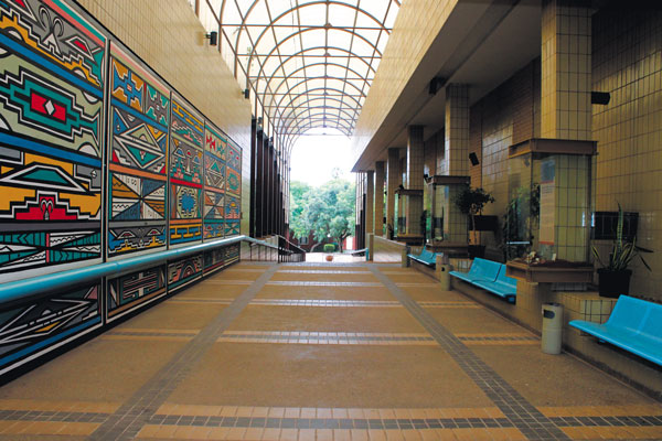 DITSONG Museum of Cultural History South Africa Interior