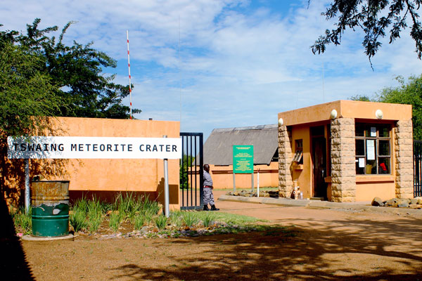 DITSONG Museums of South Africa Tswaing Meteorite Crater facilities