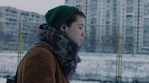 Stop-Zemlia film European Film Festival