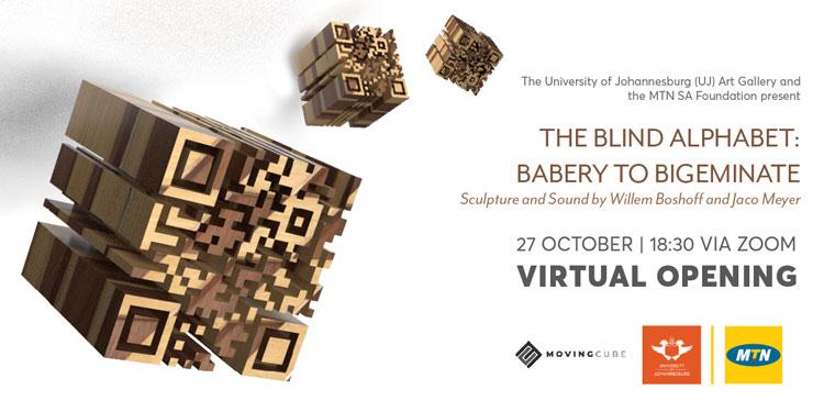 UJ Moving Cube Art Gallery Blind Alphabet Willem Boshoff